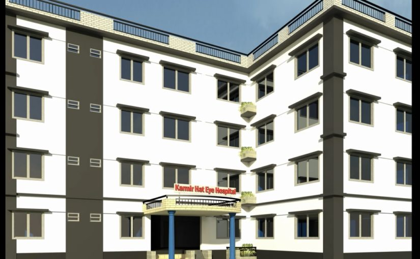 Karmirhath-NABIC General Hospital