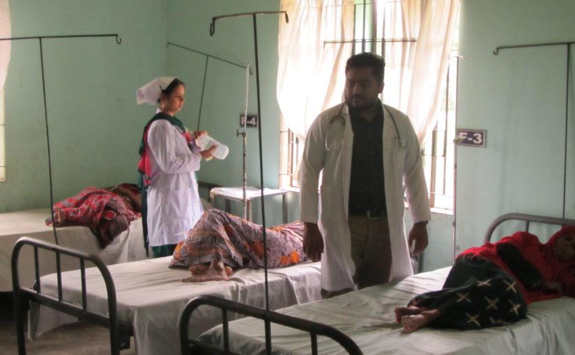 Madhabpur General Hospital
