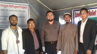 Physician from USA visited NABIC Satellite clinic for  Rohingya Refugee