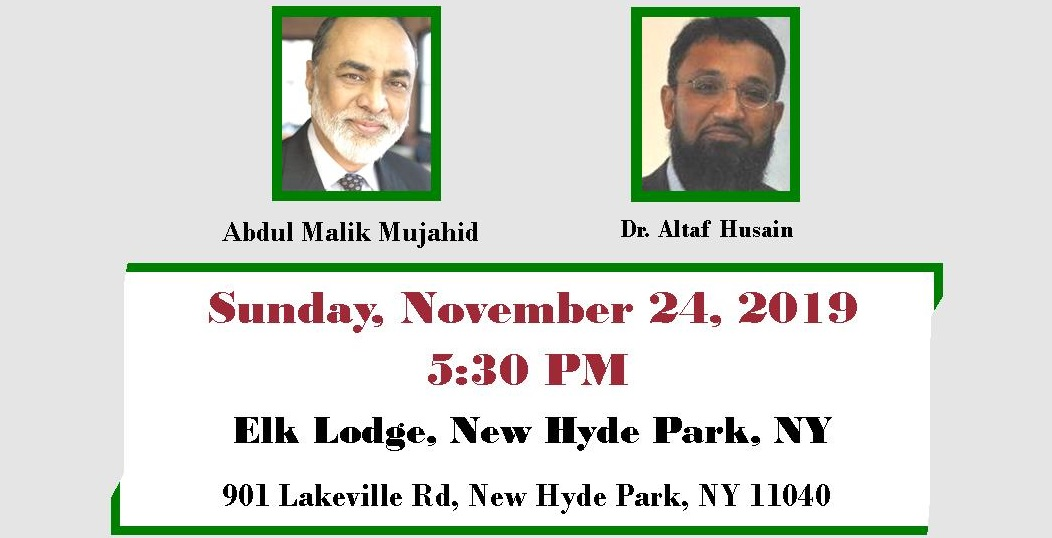 NABIC NY Fundraiser