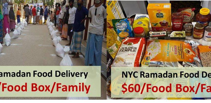 Feed a Family: NABIC Ramadan Food Package